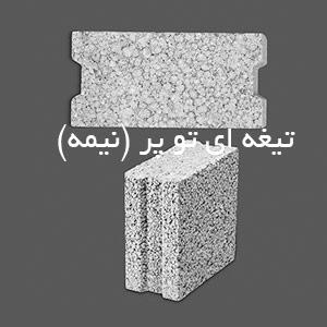 قیمت یلوک تیغه ای تو پر فارسی بر